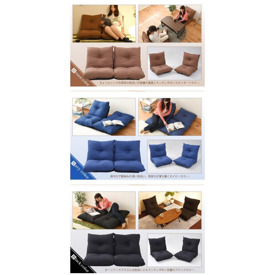 ラブソファ 2分割タイプ フロアソファ リクライニング 座椅子 2人掛け ロータイプ 国産 日本製|lily-birch|03