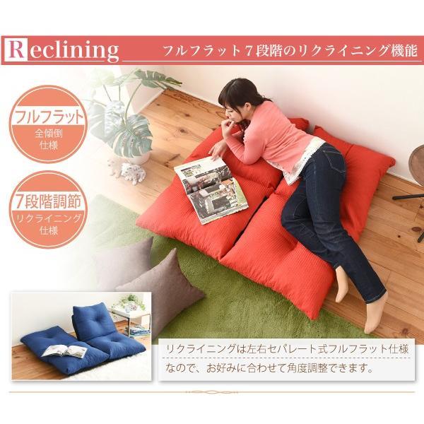 ラブソファ 2分割タイプ フロアソファ リクライニング 座椅子 2人掛け ロータイプ 国産 日本製|lily-birch|05