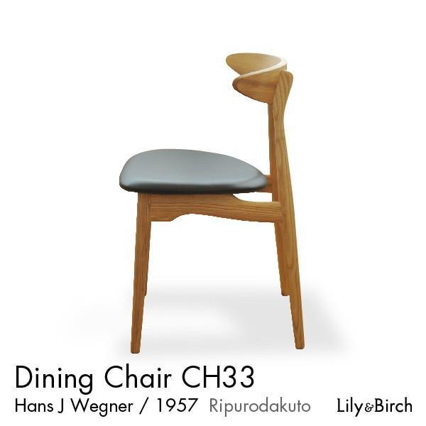 北欧チェア CH33 ダイニングチェア おしゃれ チェアー ウェグナー リプロダクト ジャネリック家具 リビングチェア デザインチェアー 無垢材 完成品|lily-birch|02