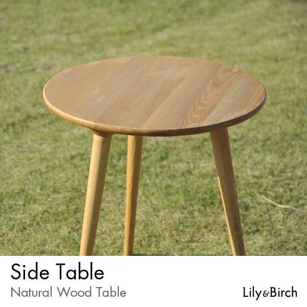 北欧スタイル 無垢サイドテーブル Side Table 3脚 リプロダクト ジャネリック家具 北欧 サイドテーブル ナイトテーブル 無垢材 完成品 lily-birch 02