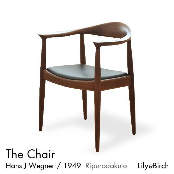 北欧チェア PP503 ザ・チェア The Chair ブラックウォルナット おしゃれ ダイニングチェア ウェグナー リプロダクト デザインチェアー 無垢材 完成品 lily-birch