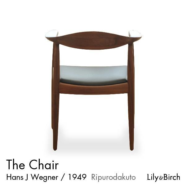 北欧チェア PP503 ザ・チェア The Chair ブラックウォルナット おしゃれ ダイニングチェア ウェグナー リプロダクト デザインチェアー 無垢材 完成品 lily-birch 03