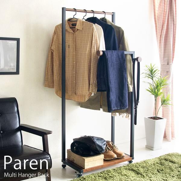 Paren パレン ハンガーラック ポンプ肘式回転座椅子 回転座椅子 座面高さ22cm リクライニング フロアチェア 肘付き ハイバック 13段階リクライニング HS-620|lily-birch