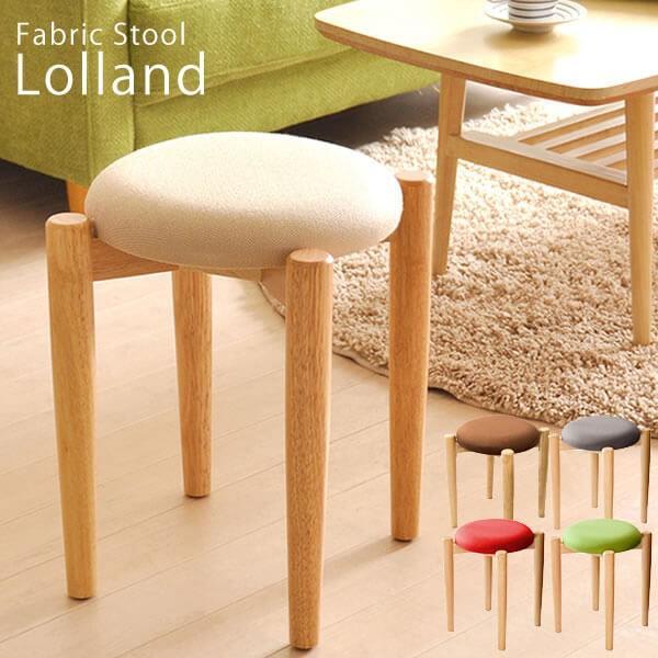 Lolland ロラン 丸形 ラウンドスツール スタッキングスツール エントランスチェア スツール 玄関スツール 腰掛け 丸いす 円形 積み重ね収納 MA-H30R|lily-birch