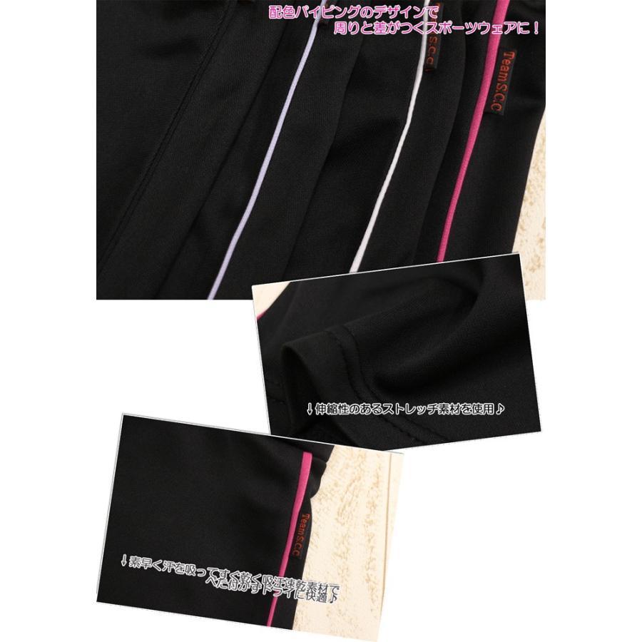ランニングウェア スカート レディース ヨガ フィットネス ウォーキング ウェア 台形 吸汗速乾 大きいサイズ M/L/LL 山ガールファッション 山ガールスカート lilybell 06