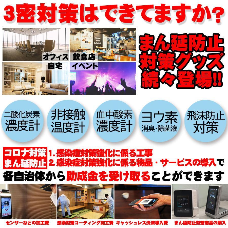 【テレビで紹介】CO2センサー 二酸化炭素 濃度計 測定器 計測 計測器 飲食店 予防 気温 湿度 センサー CO2 三密 goto lime-shop-japan 11