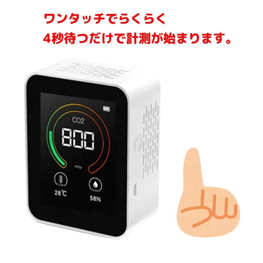 【テレビで紹介】CO2センサー 二酸化炭素 濃度計 測定器 計測 計測器 飲食店 予防 気温 湿度 センサー CO2 三密 goto lime-shop-japan 08