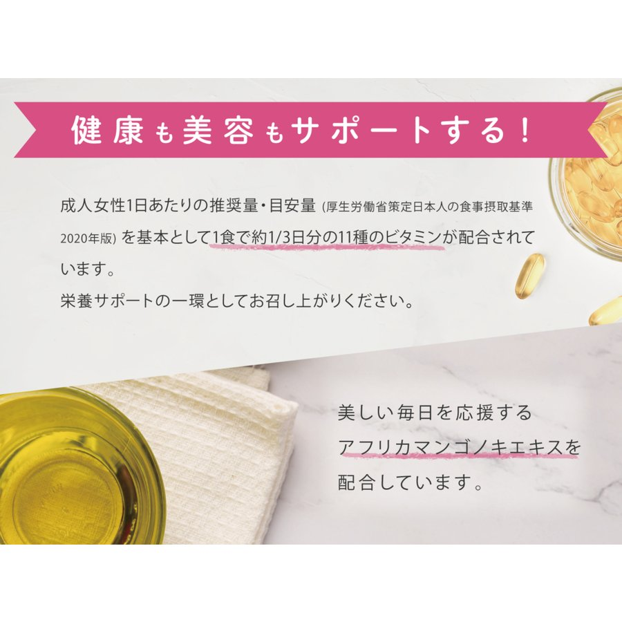 D-SHAKE サプリ サプリメント ダイエット カロリーコントロール シャルドネ味 おやつ 運動不足 シェイク 栄養サポート おきかえ|lime-shop-japan|03