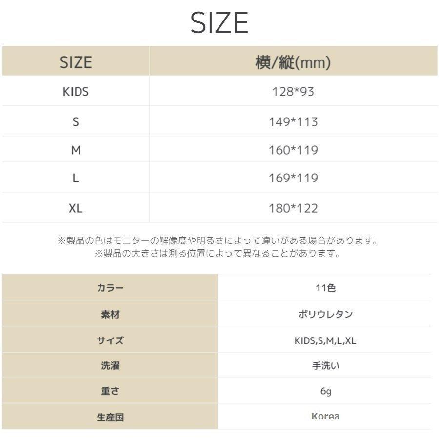 GOGO789【Mサイズ】marshmallowマシュマロマスク 抗菌マスク 肌に優しいマスク カラーマスク  洗えるマスク ポリウレタンマスク|lime-shop-japan|06