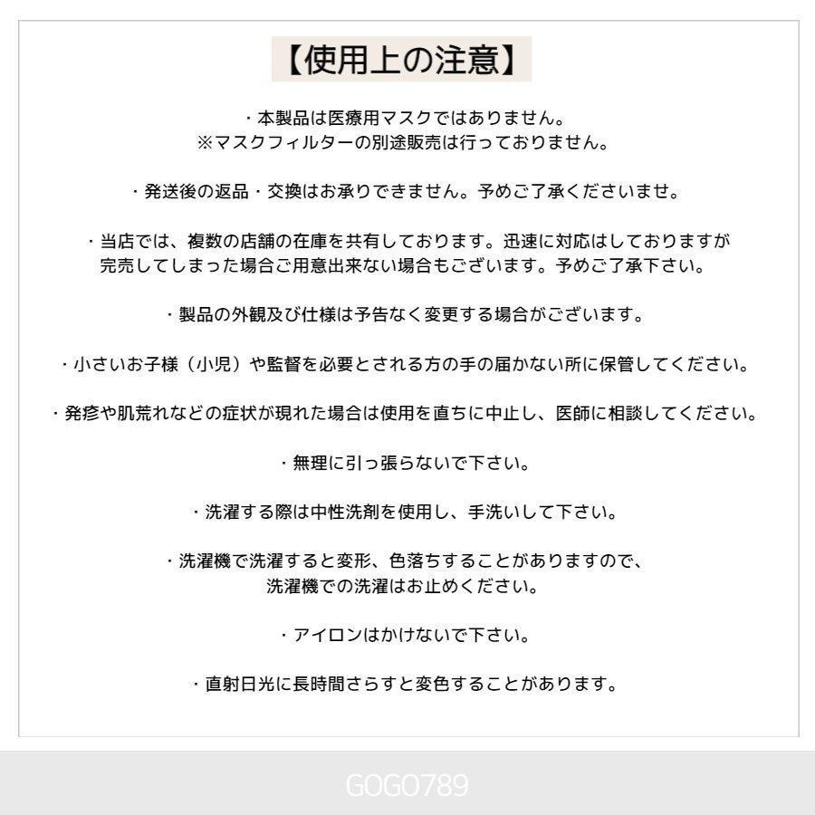 GOGO789【Mサイズ】marshmallowマシュマロマスク 抗菌マスク 肌に優しいマスク カラーマスク  洗えるマスク ポリウレタンマスク|lime-shop-japan|07
