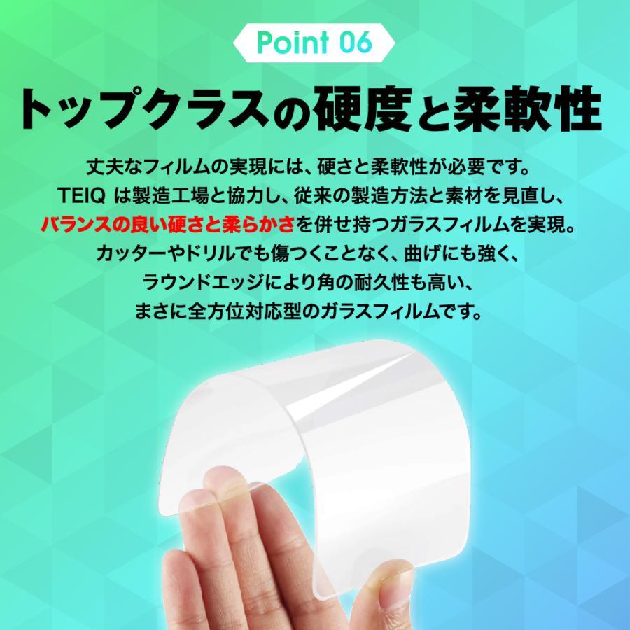 iPhone ガラスフィルム ブルーライトカット 全面 保護フィルム iPhone12 mini pro Max iPhone11 XR XS MAX X 8 7 アイフォン 強化 ガラス TEIQ|limep|11