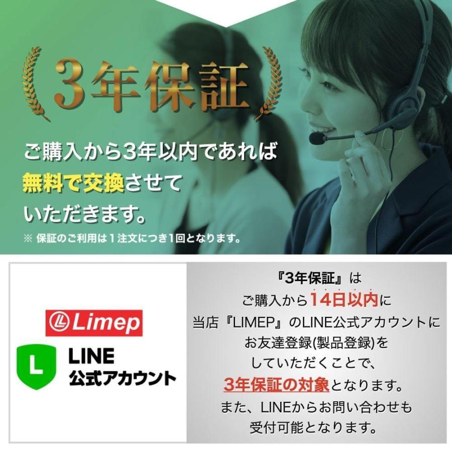 iPhone ガラスフィルム ブルーライトカット 全面 保護フィルム iPhone12 mini pro Max iPhone11 XR XS MAX X 8 7 アイフォン 強化 ガラス TEIQ|limep|16