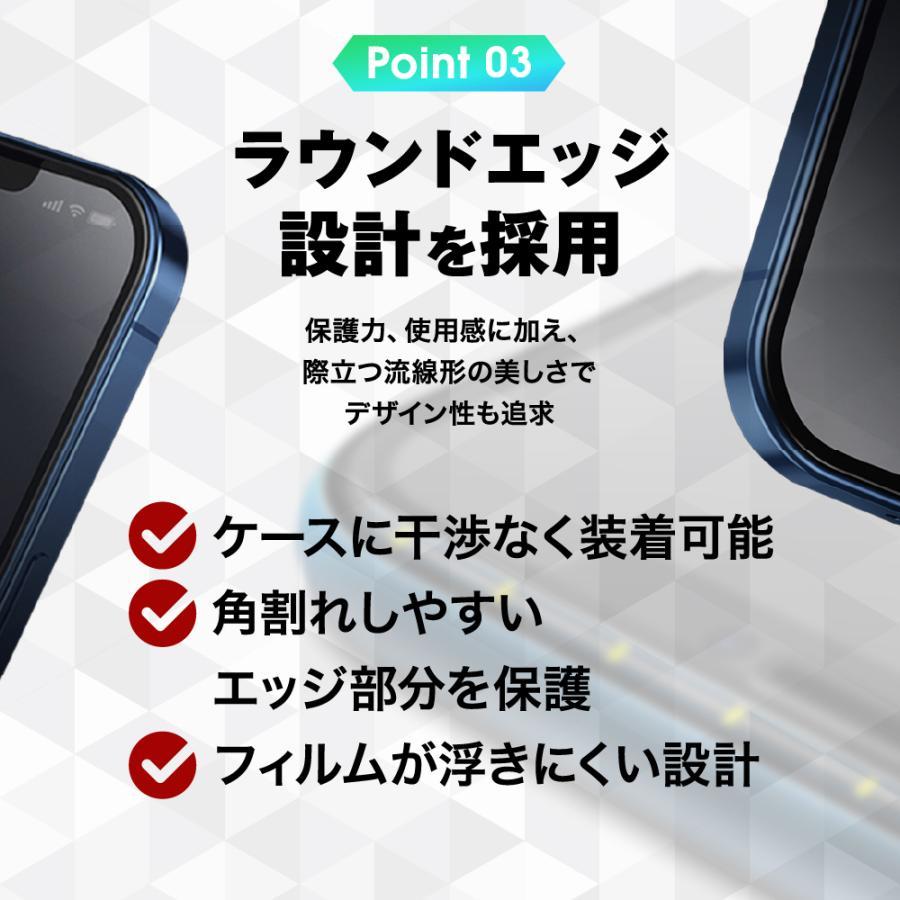 iPhone ガラスフィルム ブルーライトカット 全面 保護フィルム iPhone12 mini pro Max iPhone11 XR XS MAX X 8 7 アイフォン 強化 ガラス TEIQ|limep|07