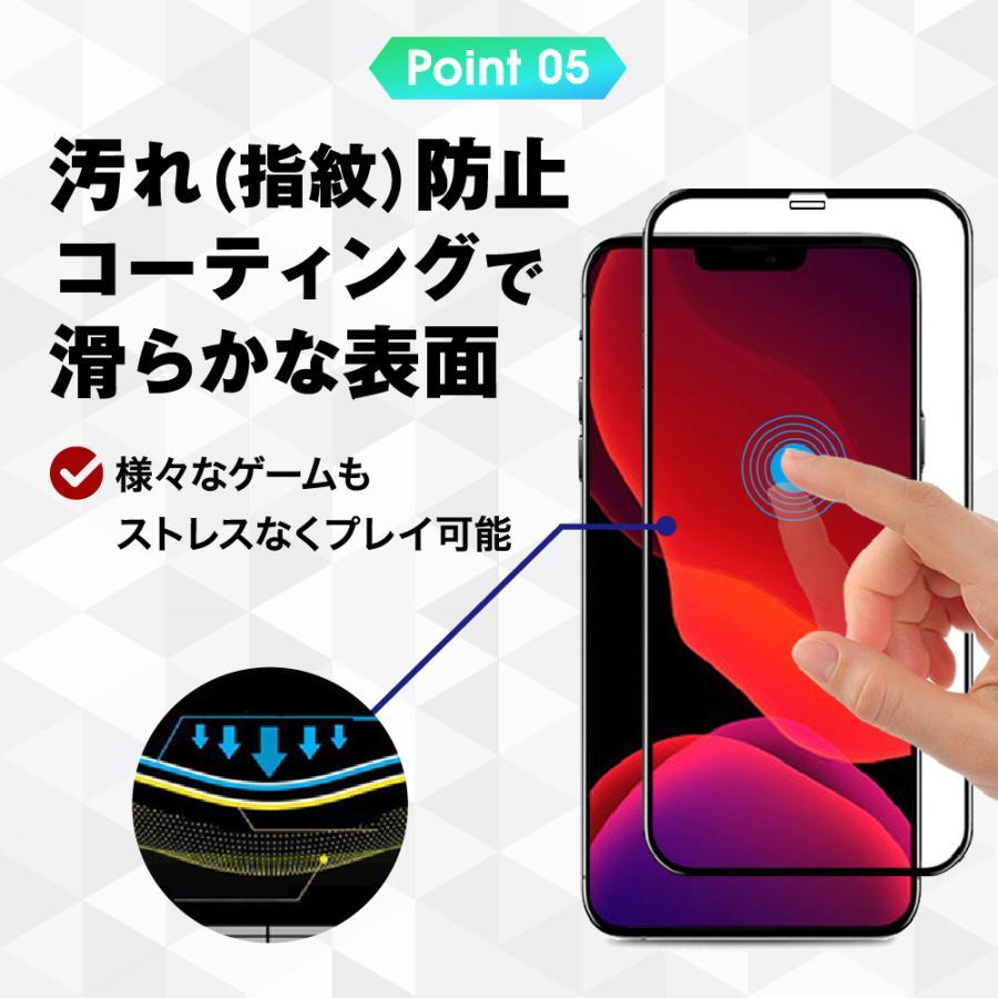 iPhone ガラスフィルム ブルーライトカット 全面 保護フィルム iPhone12 mini pro Max iPhone11 XR XS MAX X 8 7 アイフォン 強化 ガラス TEIQ|limep|10