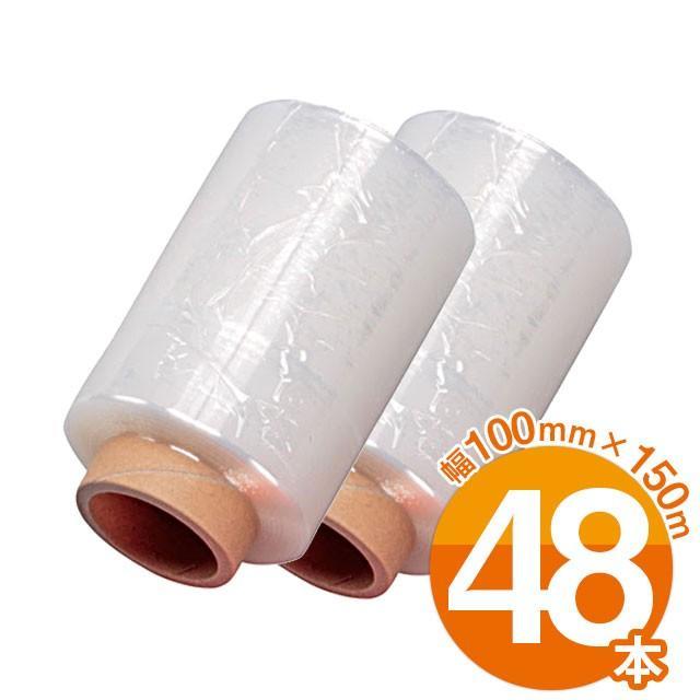 アイシング用フィルム アイシングラップ 幅100mm×150m アイシング フィルム アイスバッグ 固定 48本セット LINDSPORTS リンドスポーツ