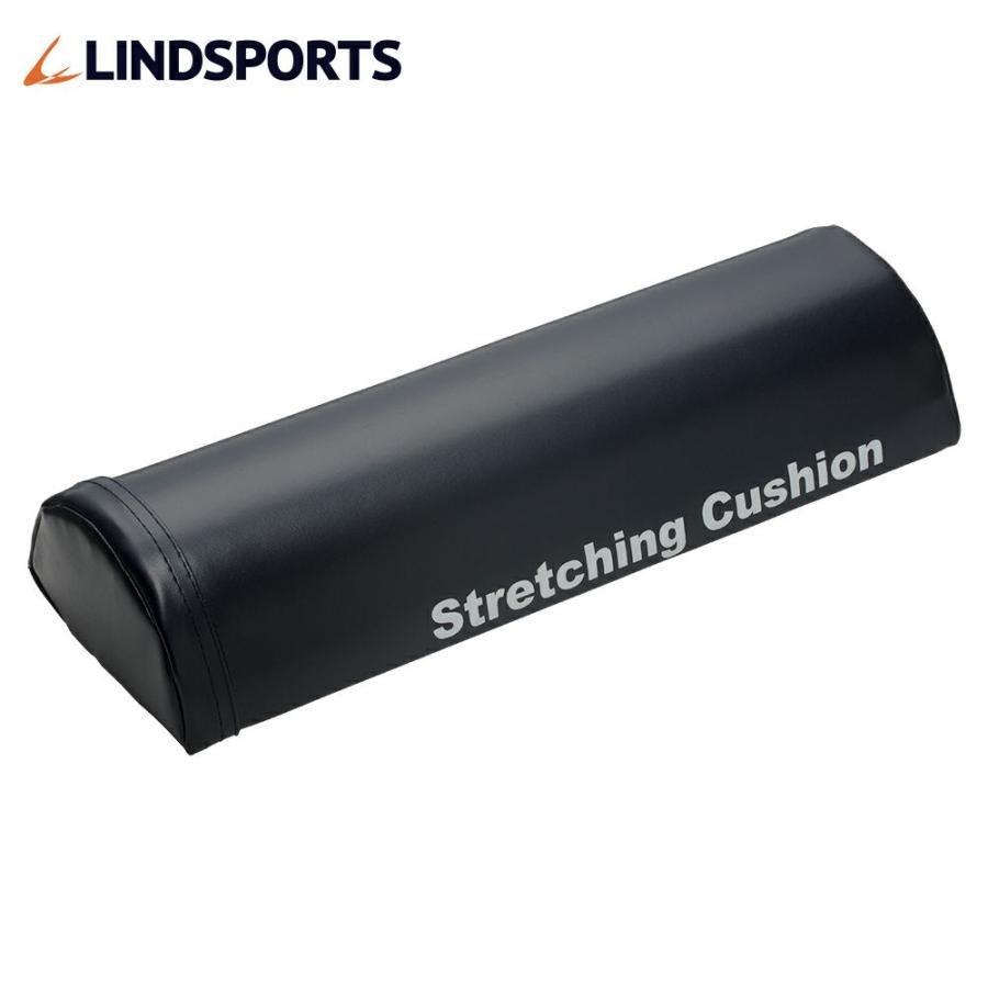 ストレッチングクッション ミニ ハーフ 長さ41cm 半円柱 かまぼこ型 ストレッチ用ポール ヨガポール LINDSPORTS リンドスポーツ|lindsp