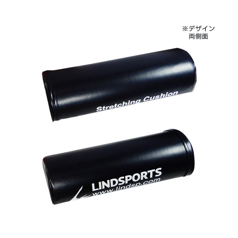 ストレッチングクッション ミニ ハーフ 長さ41cm 半円柱 かまぼこ型 ストレッチ用ポール ヨガポール LINDSPORTS リンドスポーツ|lindsp|04