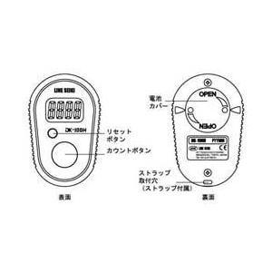デジタル数取器(手持ちタイプ・ストラップ付属) DK-100H|line|02
