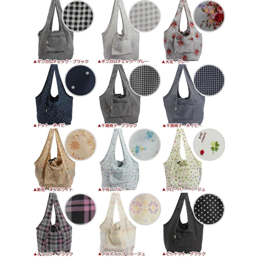 ビッグバッグ エコバッグ 鞄カバー 鞄用レインカバー ビッグサイズ 全12柄 はっ水・防水生地使用 チェック柄 花柄 linedrops 02