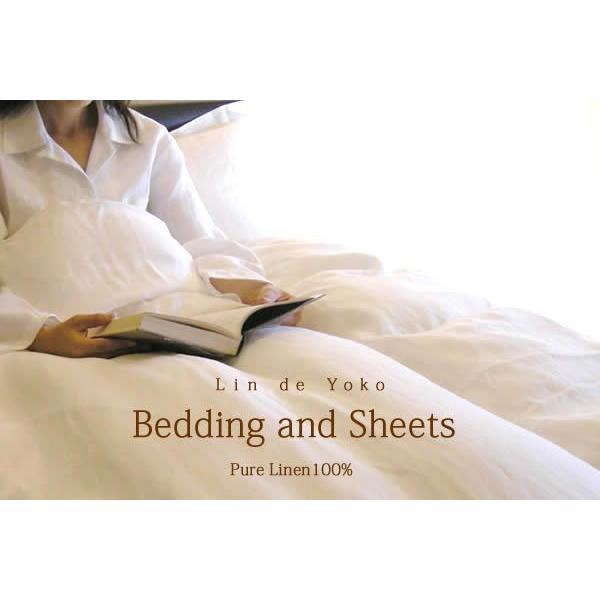 リネン ベッドカバーセット クィーン 5点 フラットシーツ 巾160cm 厚み30cm スカート3面 「ランドゥヨーコ」