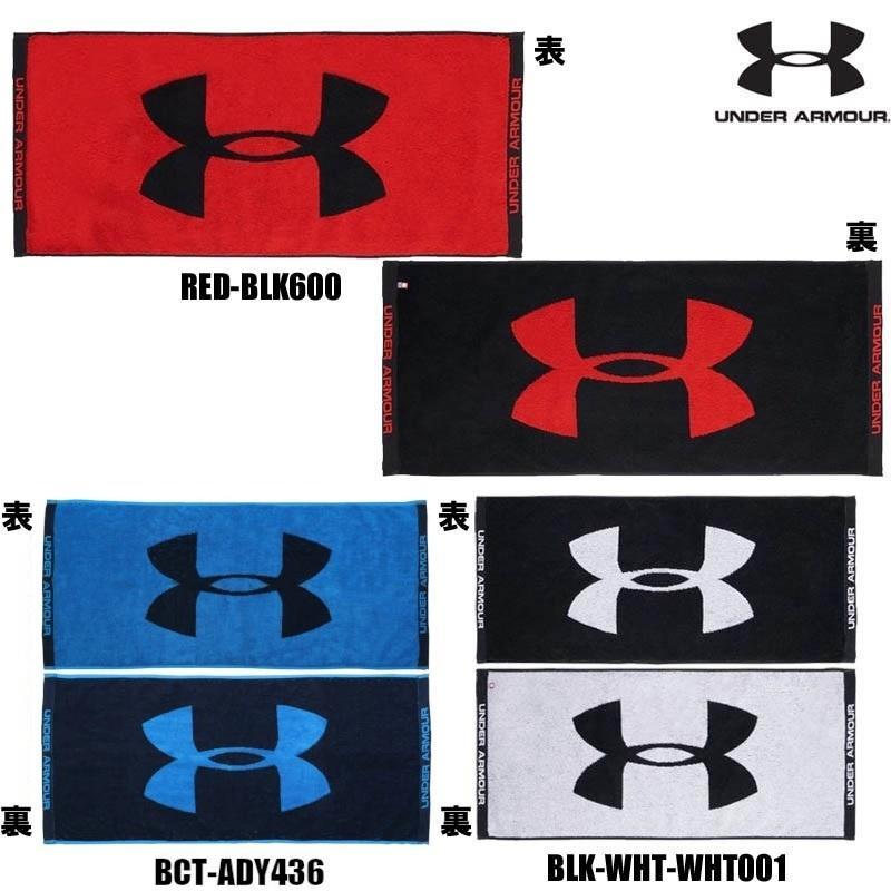 アンダーアーマー 野球 期間限定お試し価格 コットンタオル フェイスタオル UA 20SS-1353581 売れ筋 M Towel 2.0