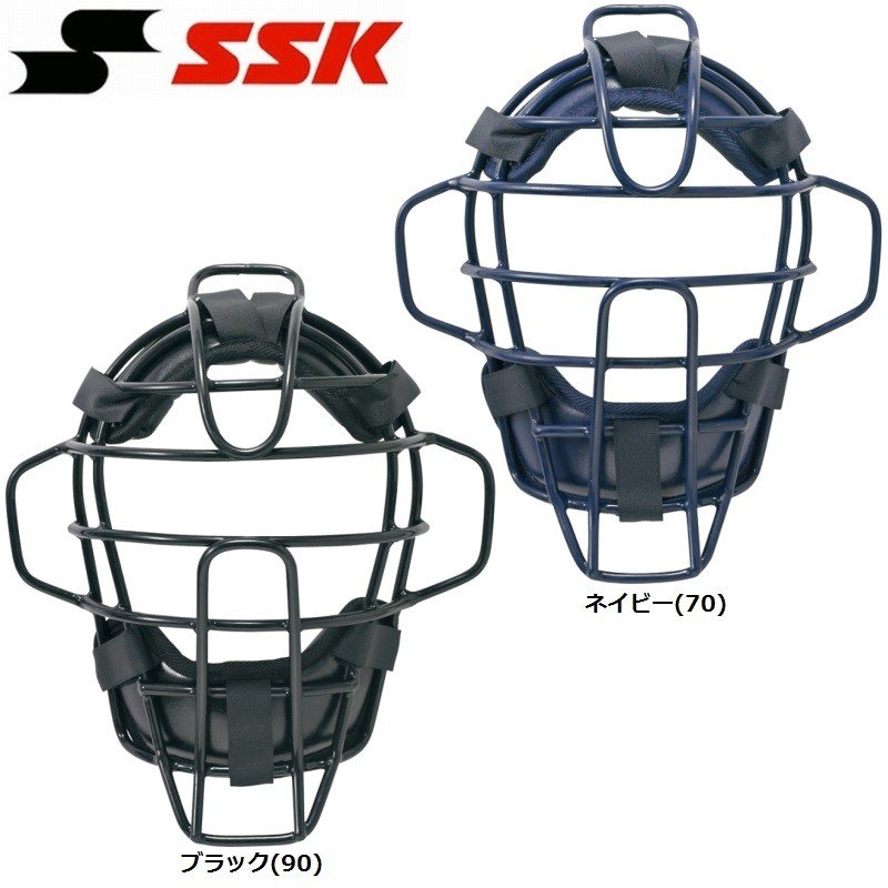 【在庫限り】 SSK 野球 硬式キャッチャーマスク SGマーク入り, Oh!Sunny Days 78f316ed