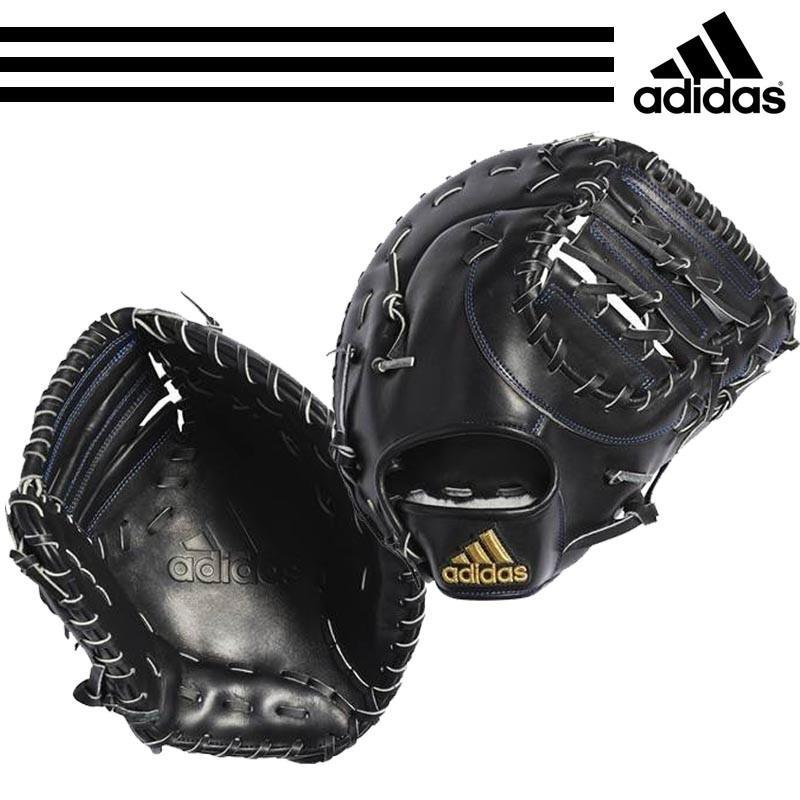 アディダス 野球 硬式ファーストミット 一塁手用 グラブ/グローブ 高校野球ルール対応モデル