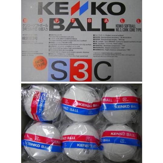 ナガセケンコー ソフトボール 3号 試合球 検定球 コルク芯 6個入 白球 限定価格セール 半ダース お得クーポン発行中