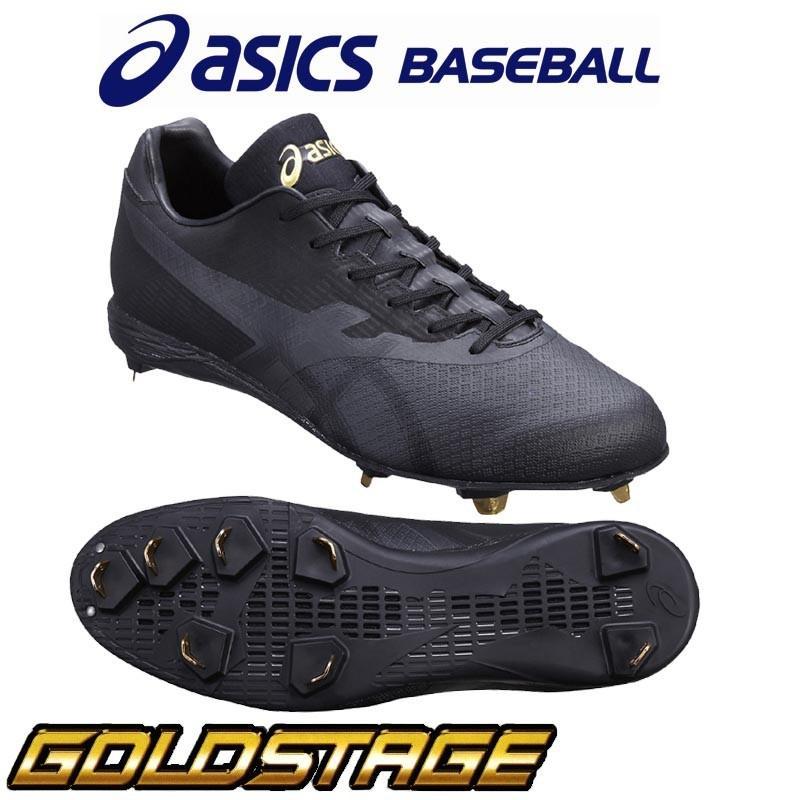 27.5cmのみ アシックス 野球 埋込金具スパイク ローカット ゴールドステージ スピードアクセルSL asics