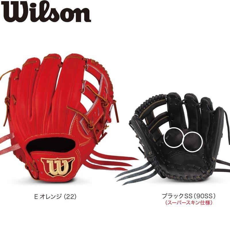 ウィルソン 野球 軟式グラブ グローブ WilsonStaff DUAL 内野手用 size7 中学生〜大人用