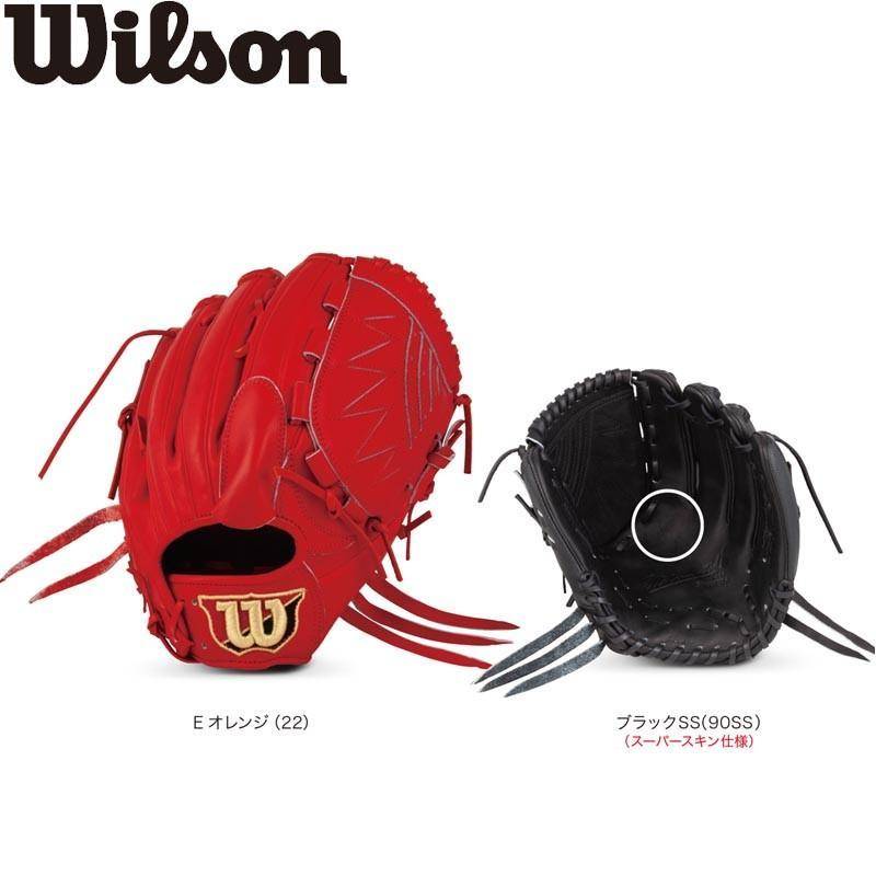 ウィルソン 野球 軟式グラブ グローブ WilsonStaff DUAL 投手用 ピッチャー size9 中学生〜大人用
