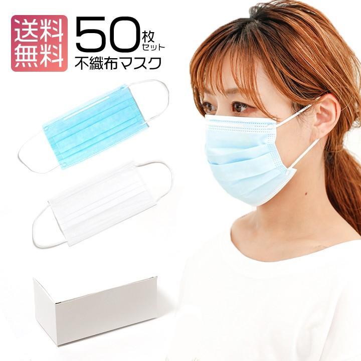 中国 製 マスク 大丈夫