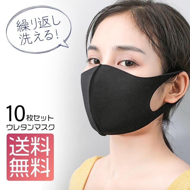 向き 裏表 マスク