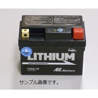 ITZ5S-FP 大注目 お買い得品 ジョグ CE50D 型式:SA39J AZリチウムバッテリー スペーサー付 YTX5L-BS互換 1年保証