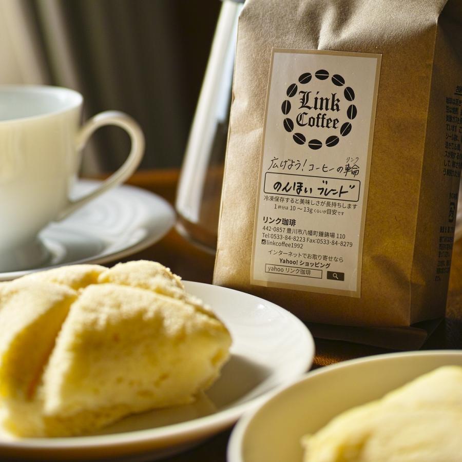 コーヒー豆 200g のんほいブレンド 自家焙煎 link-coffee
