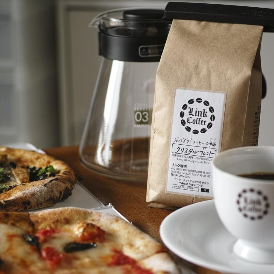 コーヒー豆 200g クリスタルブレンド 自家焙煎 link-coffee