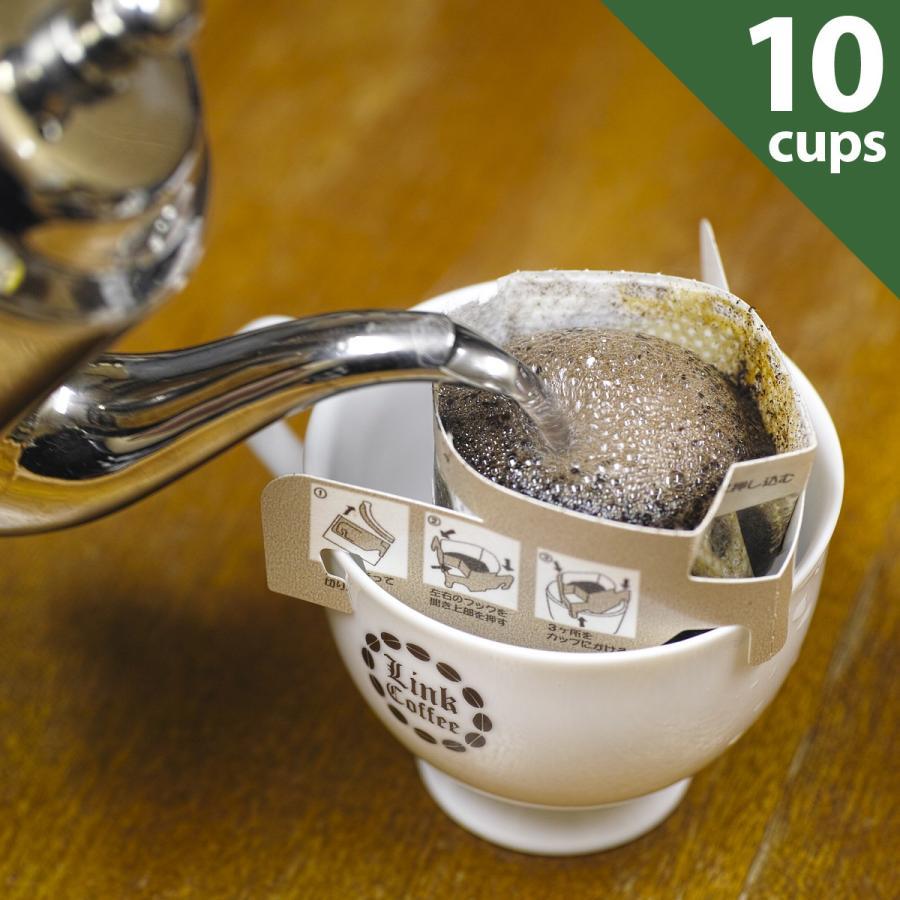 コーヒー豆 ドリップバッグ カップオン 自家焙煎珈琲  10杯分  手軽 携帯 旅に|link-coffee