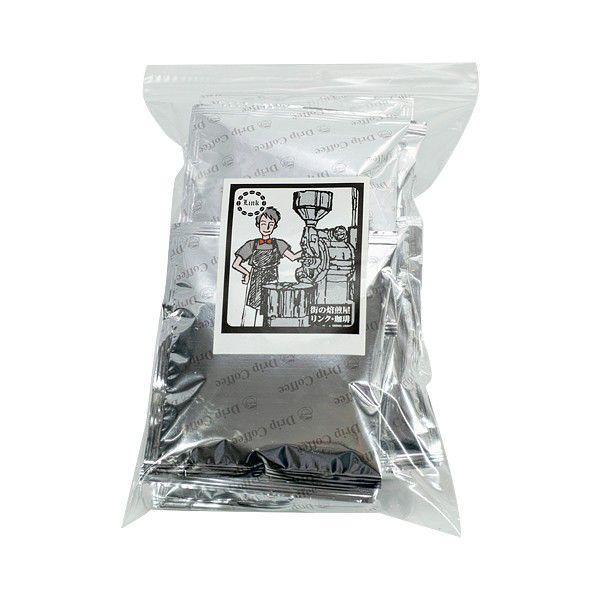 コーヒー豆 ドリップバッグ カップオン 自家焙煎珈琲  10杯分  手軽 携帯 旅に|link-coffee|02