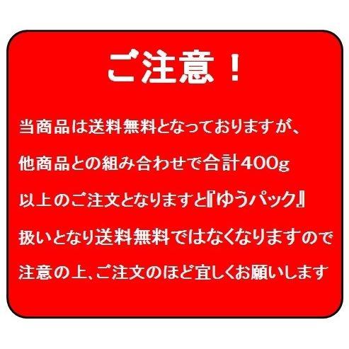 7.8月限定 送料無料 期間限定 コーヒー豆 200g サマーブレンド 自家焙煎 珈琲 コーヒー|link-coffee|02