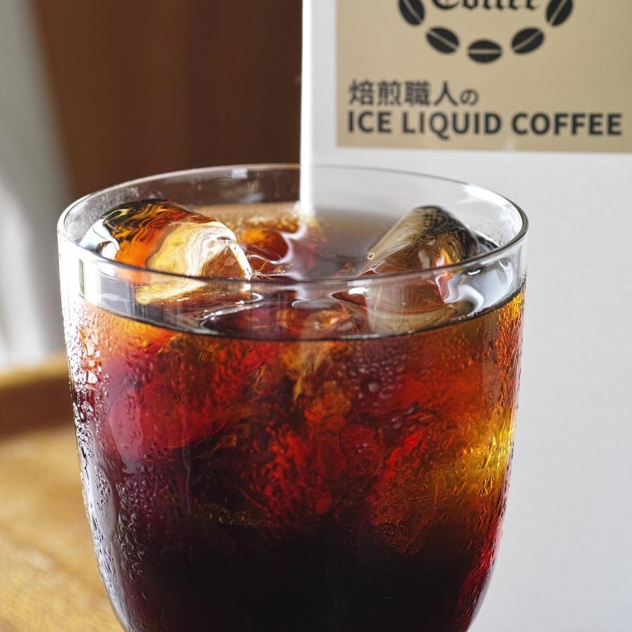 アイス コーヒー アイス リキッド コーヒー 無糖 自家焙煎珈琲 1000ml×3本  夏 冷たい 酸っぱくない 暑中見舞い ギフト 本格珈琲 link-coffee