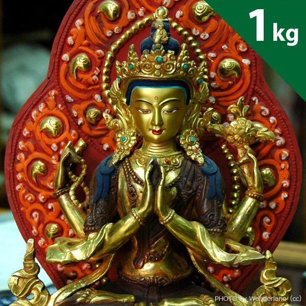 送料無料 ネパール(オーガニック自家焙煎コーヒー豆1kg)|link-coffee|02