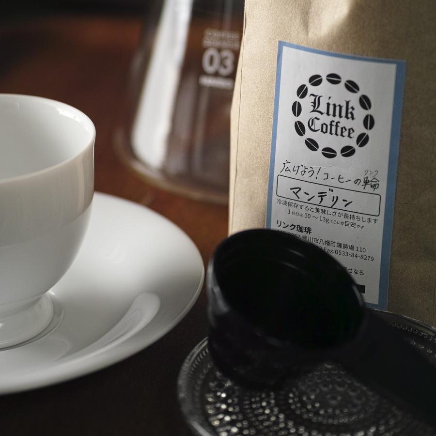 酸っぱくない 珈琲豆 送料無料 スマトラ マンデリン(自家焙煎コーヒー豆1kg)|link-coffee