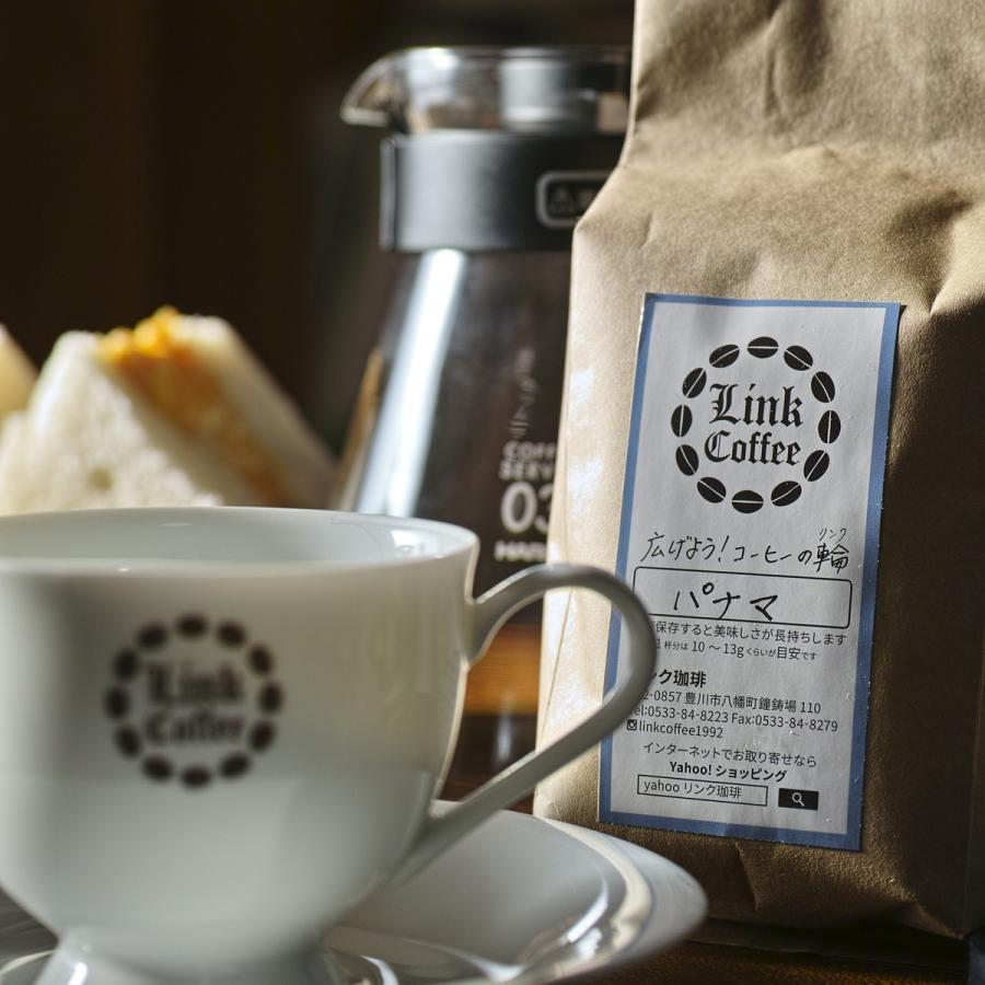コーヒー豆 コーヒー 珈琲  200g  パナマ 自家焙煎 コク 人気 link-coffee