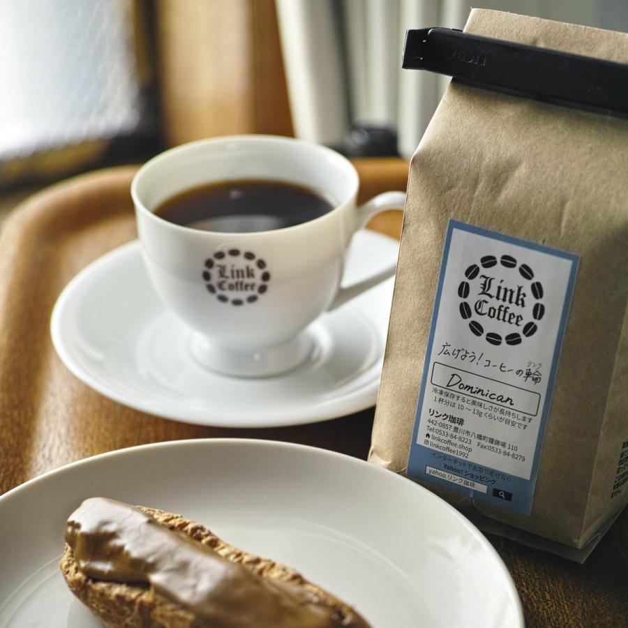 コーヒー豆 200g ドミニカ 自家焙煎 link-coffee