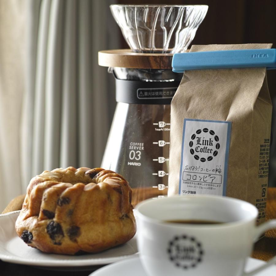 コーヒー豆 200g コロンビア メデリン 自家焙煎 link-coffee