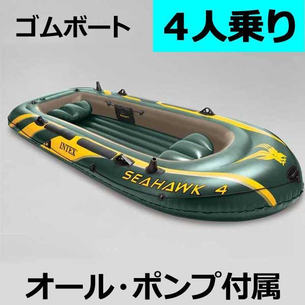 ゴムボート 海釣り 空気入れ オール 4人乗り 大型ボート 釣り 流行のアイテム 供え セット品