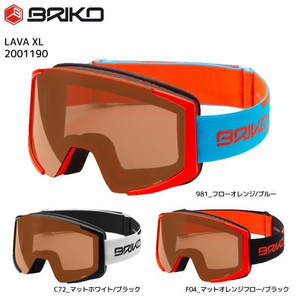 BRIKO (ブリコ)【スキーゴーグル/即納/数量限定】 LAVA XL(ラバXL)2001190【スノーゴーグル】