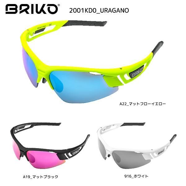 BRIKO(ブリコ)【サングラス/アイウェア/数量限定】 URAGANO(ウラガノ)2001KD0【スポーツサングラス】