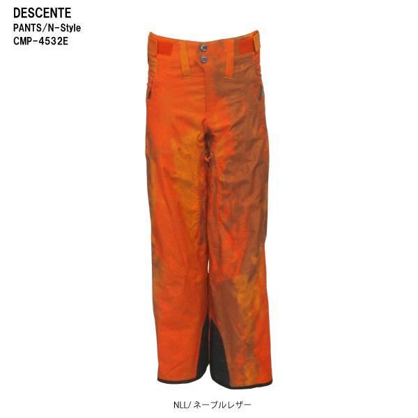 14-15 DESCENTE(デサント)【最終処分品/パンツ】 PANTS / N-Style(パンツ/Nスタイル)CMP-4532E【スキーパンツ】