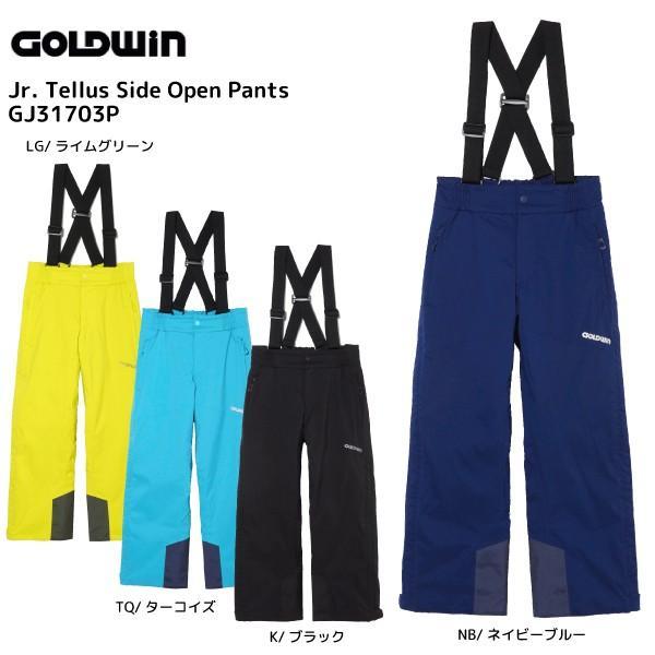【大放出セール】 17-18 GOLDWIN(ゴールドウィン)【数量限定商品】 Jr. Tellus Side Open Pants (ジュニアテラス サイドオープンパンツ) GJ31703P, スミタスポーツ 777d4c63
